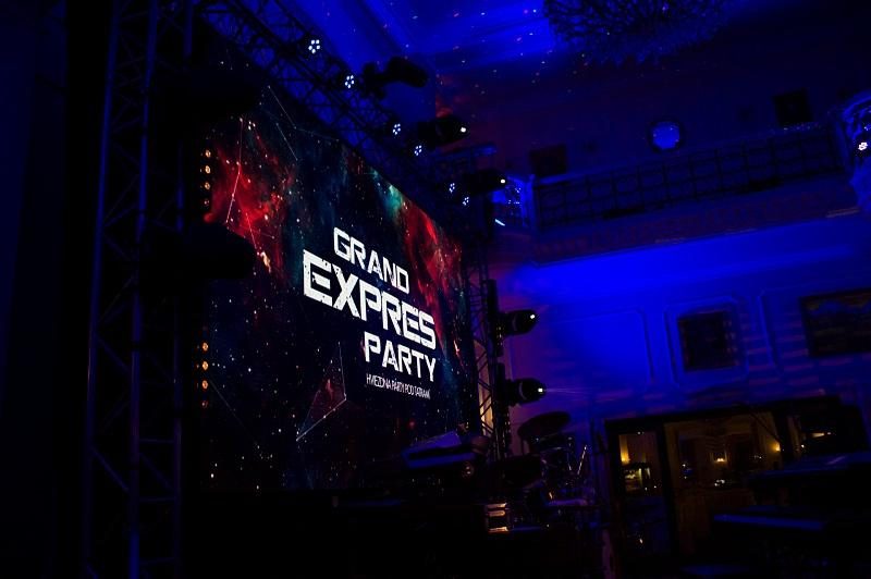 VIP Expres Party 2017